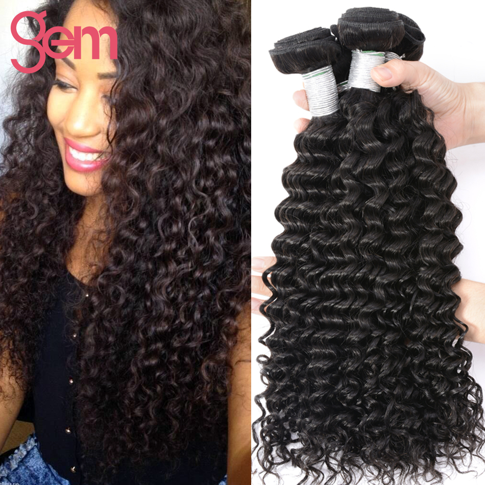 GEM Beauty Brazilian Deep Wave Curly Virgin Hair 4pcs Lot Brazilian Deep Curly Human Hair Weave Bundle Tissage Bresilienne Black