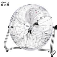 Мощный разбивающий вентилятор завод сильный ветряной скалолазание практичный электрический вентилятор OEM пользовательский напольный вентилятор роторный лопасти V ITAS6615A