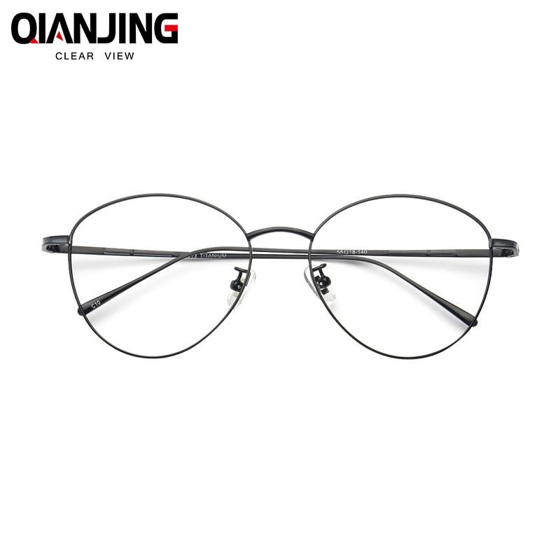 QIANJING New Fashion Retro Pure Titanium Full Round Eyeglasses myopia presbyopia Prescription Glasses Frame For Men Women 8013