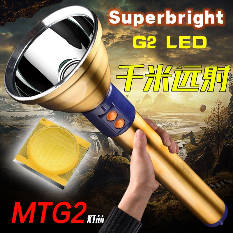 Superbright portable powerfull led G2 flashlight rechargeable searchight for hunting camping Superbright portable powerfull led G2 flashlight rechargeable searchight for hunting camping