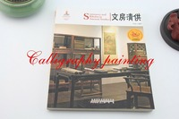 1pc Introduce Calligraphy Painting Accessories Bibelot In Ancient Studies Book