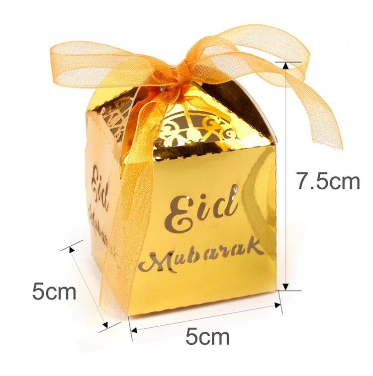 QIFU Eid Mubarak Light Ramadan Decoration Ramadan Kareem Decor Islamic Muslim Party Decor Ramadan and EID Decoration Eid Al Adha