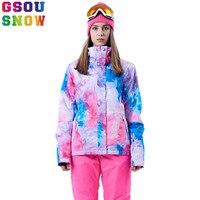 Gsou снег женские зимние Водонепроницаемый лыжная куртка сноуборд куртка лыжный костюм Открытый Лыжный Спорт Ветрозащитный Кемпинг согреть
