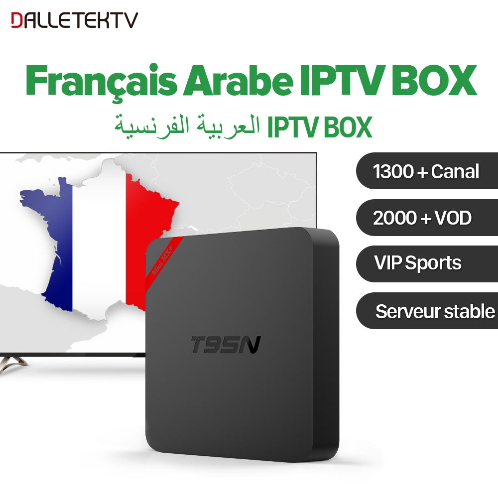 T95N Android 6.0 French IPTV Box France Arab VIP Sports IPTV Subscription 1 Year QHDTV Channels Belgium Netherlands IPTV Box