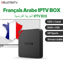 Dalletektv T95N Android 6.0 Smart TV Box French Arabic IPTV 1 Year QHDTV Subscription UK Italia Europe Channels IPTV Top Box