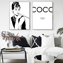 Girl Poster Nordic Woman Black And White Canvas Print Abstract Audrey Hepburn Minimalist Quote Painting Unframed