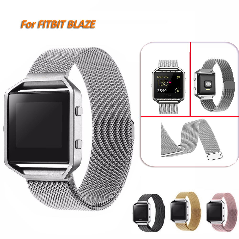 Milanese Loop Watch Band Stainless Steel Magnetic Closure Bracelet For Fitbit Blaze Smart Fitness Watch Strap (No Frame)