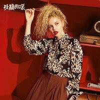 ELF SACK New Fashion Chiffon Shirts Full Casual Square Collar Leopard Women Blouse Oversized Tops Femme Streetwear Loose Shirts