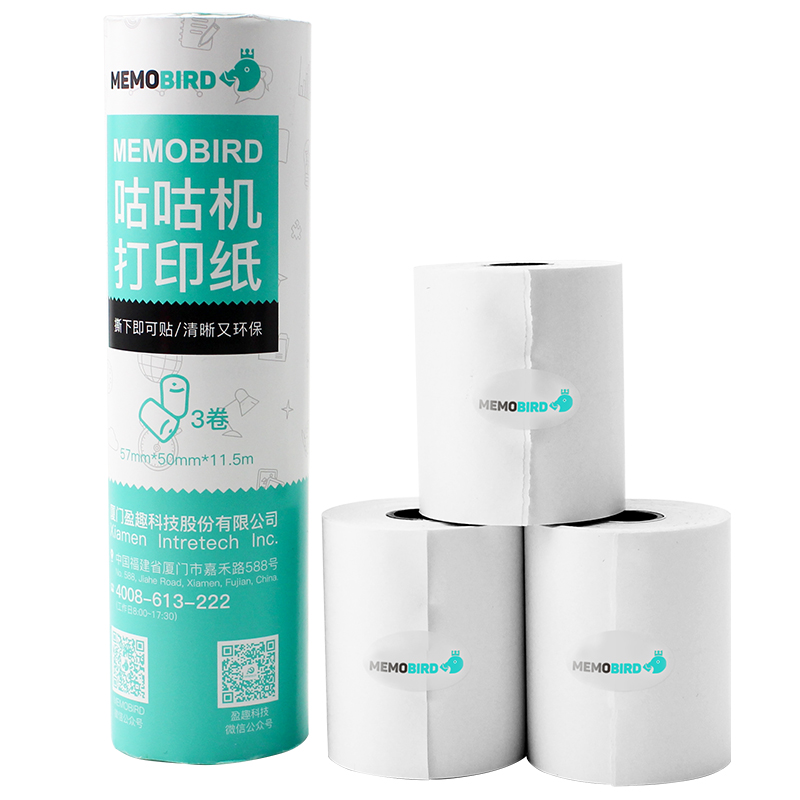 MEMOBIRD High quality Stickers Thermal printing paper 57 * 50mm photo printing paper paper 3 rolls Can paste thermal cash register paper printing paper 57mm paper