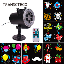 LED Projector Light 12 Patterns Garden Lawn Lamp Waterproof Halloween Christmas Landscape Snow Party Decoration Projection Light aluminum shell led snowflake star patterns landscape projector christmas projection lamp for us uk eu plug drop shipping
