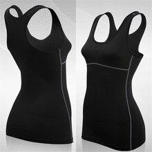Women Compression Under Base Sports Wear Yoga Ladies Gym  Skins Clothes Running Cami Vest 2016