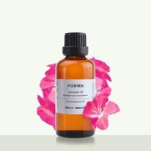 цена на Geranium essential oil 50ml