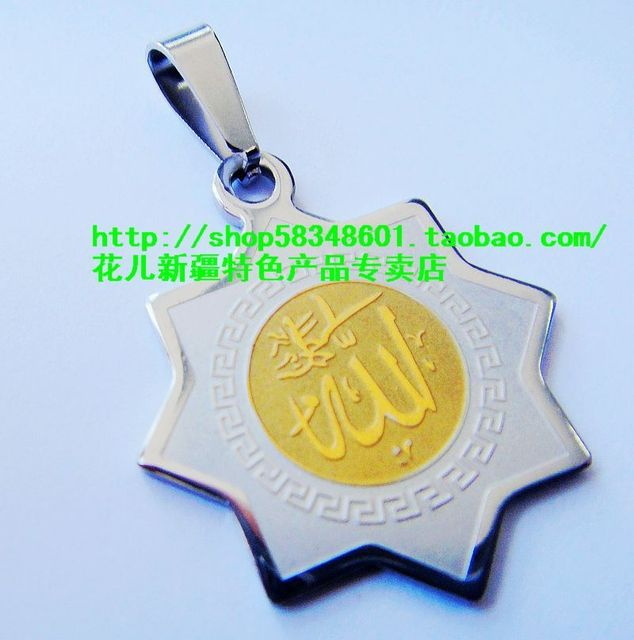 Muslim gilded octagonal necklace pendant necklace send Plum Arabic Allah  bless peace necklace collar-in Watch Winders from Watches on Aliexpress com  |