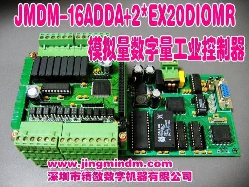 Free shipping     Extensible programming  Analog digital volume controller 40 I/O 8AI 8AO  Control module