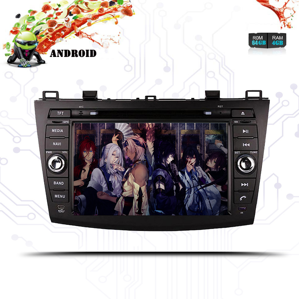 8 Inch Android 9.0 Car Radio For 2009 2010 2011 2012 MAZDA 3 GPS Navi Wifi 3/4G Multimedia Player Head Unit Auto Stereo Audio