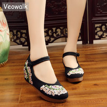 Veowalk New Handmade Chinese Women Canvas Flat Platforms old Peking Flower Embroidered Cotton Comfortable Shoes Zapatos Mujer