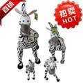 Candice guo plush toy stuffed doll cartoon Madagascar ass horse zebra Marty model E.grevyi E.burchelli Equidae kid birthday gift