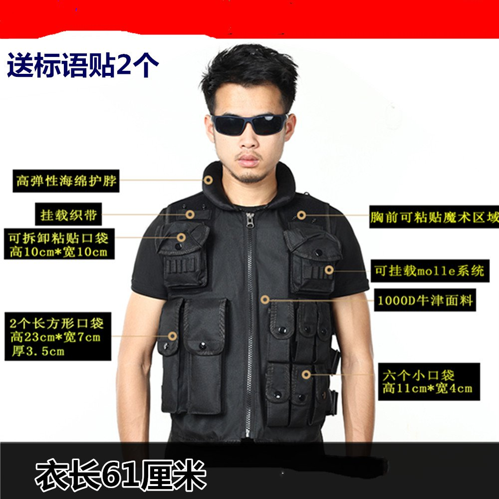 Outdoor security vest tactical vest CS field stab vest SWAT tactical protection vest to increase security funds companion to mutual funds