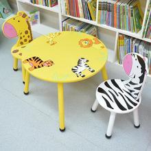 Домашний интерактивный игровой стол и стулья, детский мультяшный стол с животными и Набор стульев для детского сада, игровой стол и стулья