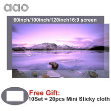 AAO 60 100 120 inch High Brightness Projector Screen Reflective Fabric Cloth Screen for Espon BenQ XGIMI YG420 Projection Screen(China)