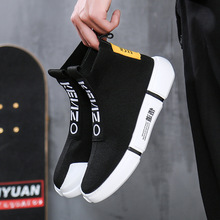 2018 autumn new high help socks shoes Korean youth tide casual shoes breathable comfortable men's shoes