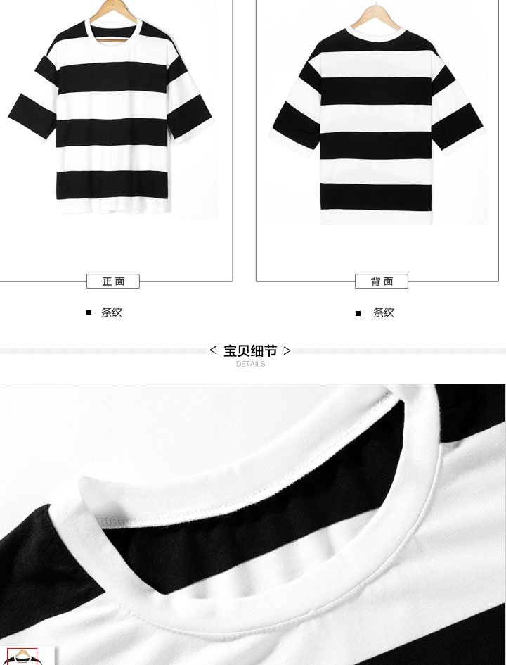 American 2017Autumn Women Fashion Black White Striped Cotton Three Quarter T Shirt Tops Ladies O-Neck Casual Tees Sexo Pop Funko