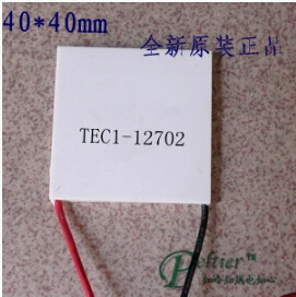2pcs lot Cooling capacity 17 78W TEC1 12702 free shipping