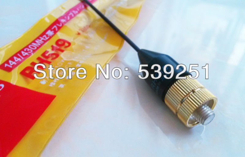 Free shipping Diamond Antenna RH 519 Dual Band VHF/UHF SMA
