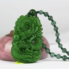 Unisex Necklace with Jade Dragon Pendant