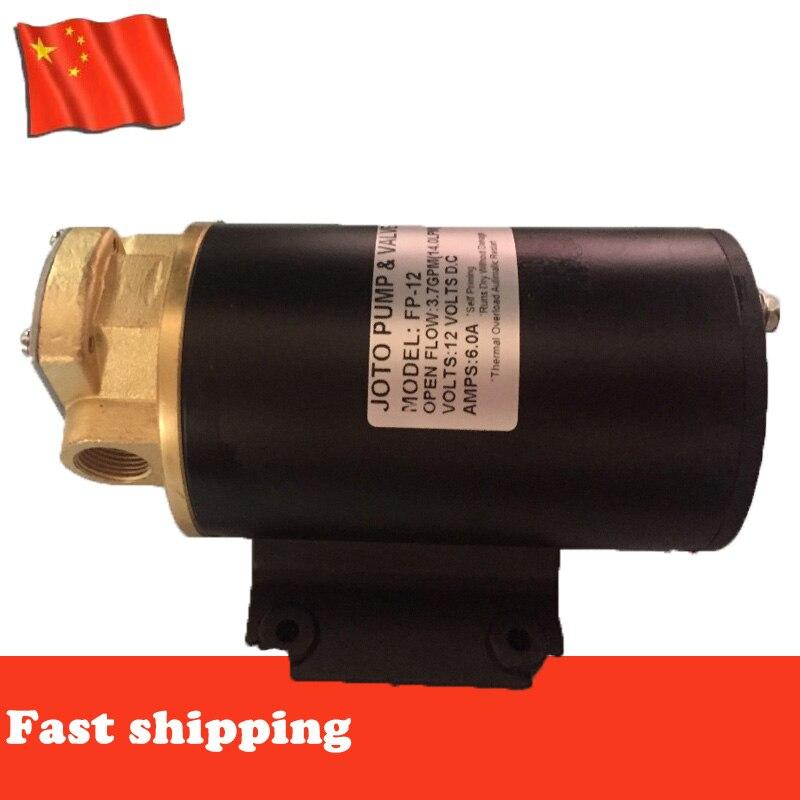 Pompe de transfert de carburant Diesel à engrenages lourds DC 12 V électrique 14L/min pompe à huile à engrenages Marine