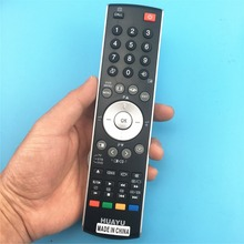 remote control suitable for toshiba tv CT-90141 CT-90242 CT-