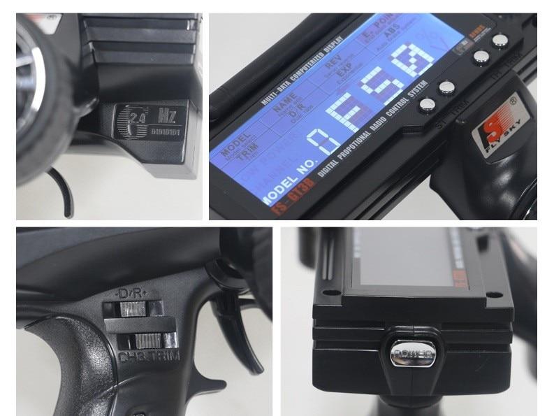 FS-GT3B fs gt3b 2.4g 3ch gun rc