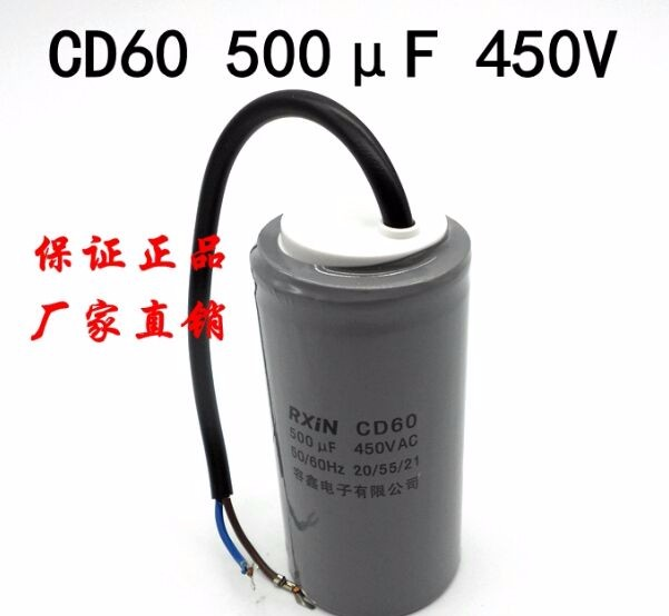 все цены на  450v 500uf 100% Original AC 50HZ CD60 Capacitance Capacitor Radial 50x100mm (1pcs)  онлайн