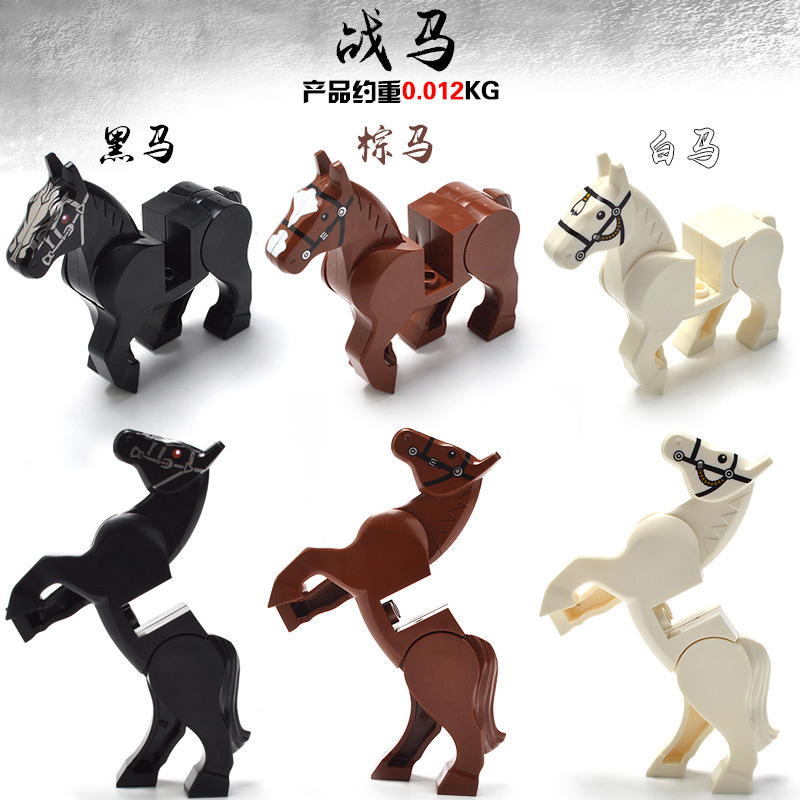 Building Blocks Character Military Special Forces Soldiers Bricks Figures Guns Weapons Parts Compatible classic base floor Toys in Blocks from Toys Hobbies
