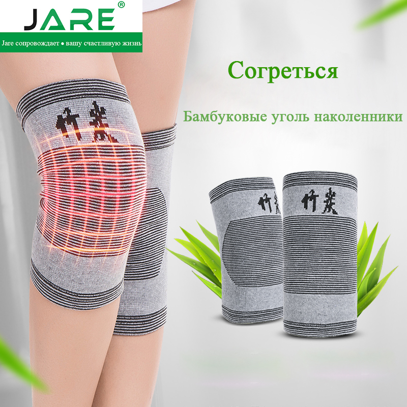 Jare Summer men and women bamboo charcoal knee sports knee thin breathable cold legs air conditioning room socks
