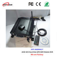 WiFi & GPS mdvr remote location surveillance video recorder 4CH mdvr air head interface hard disk mobile DVR