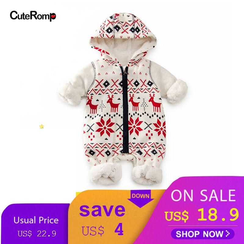 Baby Jungen Jacken | Online Sale | ZARA Deutschland