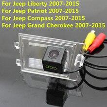 Водонепроницаемый Ночное ВИДЕНИЕ CCD заднего вида автомобиля Обратный резервного Парковка Камера для Jeep Компасы Liberty Patriot Grand Cherokee 2007-2015