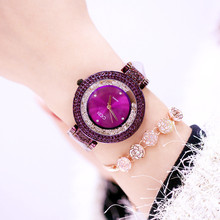 Fashion Color Shell Ladies Quartz Movement Watch Trend Steel Belt Wild Multicolor Rhinestone
