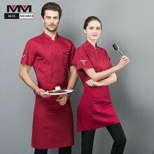 Шеф-повар куртка летняя рубашка шеф-повар куртка Chaqueta Hombre Кухня унисекс короткий рукав Кокс Kleding форма офицантки Кофе отель костюм
