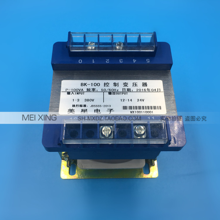 24V/220V Transformer input 380VAC Isolation transformer 100VA Control transformer copper Safe anti - interference new e000 22070 isolation transformer three phase isolation transformer pcb max 500v
