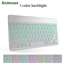 Animuss Portable slim wireless keyboard for Macbook, tablet pc Laptop