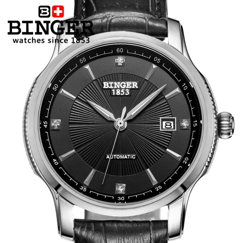Switzerland BINGER watches men luxury brand Automatic self-wind movement mechanical Wristwatches full stainless steel  BG-0405-6 switzerland watches men luxury brand wristwatches binger luminous automatic self wind full stainless steel waterproof bg 0383 3