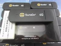 Unlocked Huawei e3370 4G LTE USB Dongle USB Stick Datacard Mobile Broadband USB Modems 4G Modem