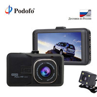Podofo Dual Lens Car DVR Cam Dash Cam Video Registrar Recorder With Backup Rearview Camera G Sensor WDR DVRs loop recording DVR