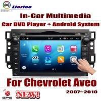 Автомобильные магнитолы с DVD плеер gps навигации для Chevrolet Chevy AVEO 2007 ~ 2010 Android HD дисплею Системы Аудио Видео Стерео в тире