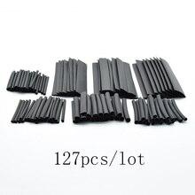 127 шт Черный Ассорти полиолефиновые термоусадочные трубки кабельные рукава обмотки провода набор 8 размеров