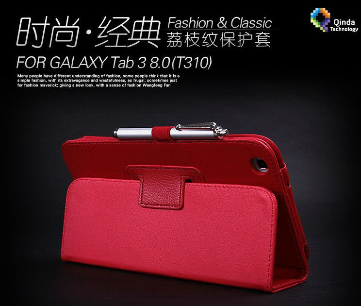 3 in 1 , Pu leather case For Samsung Galaxy Tab 3 8.0 T310 T311 + Screen Protector + Stylus with