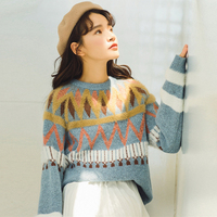Autumn Winter Print Knitted Pullover Women Casual Warm Long Sleeve Knit Sweater Retro Geometric Pattern Loose Female Jumpers