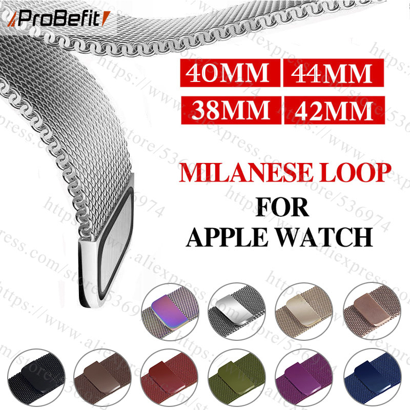 Milanese Loop Bracelet Stainless Steel Band For Apple Watch Series 1/2/3 42mm 38mm Bracelet Strap For Iwatch Series 4 40mm 44mm(China)